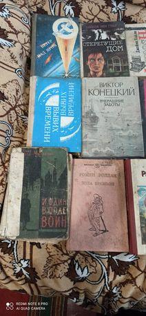 Книги  времён СССР