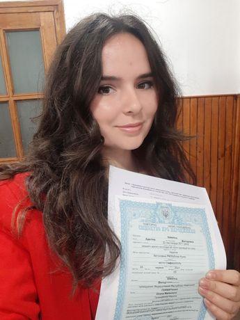 Заказать справку Несудимости Киев, Апостиль на документы