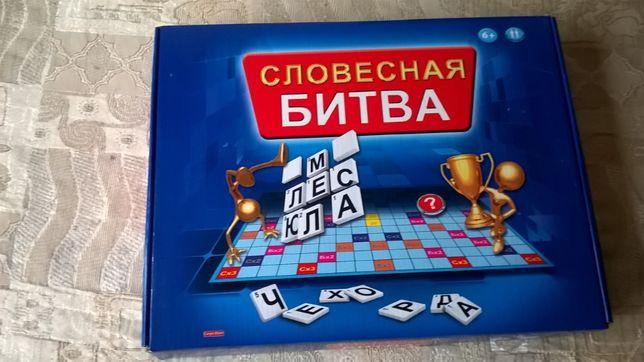 """Игра настольная """"Словесная битва"""""""