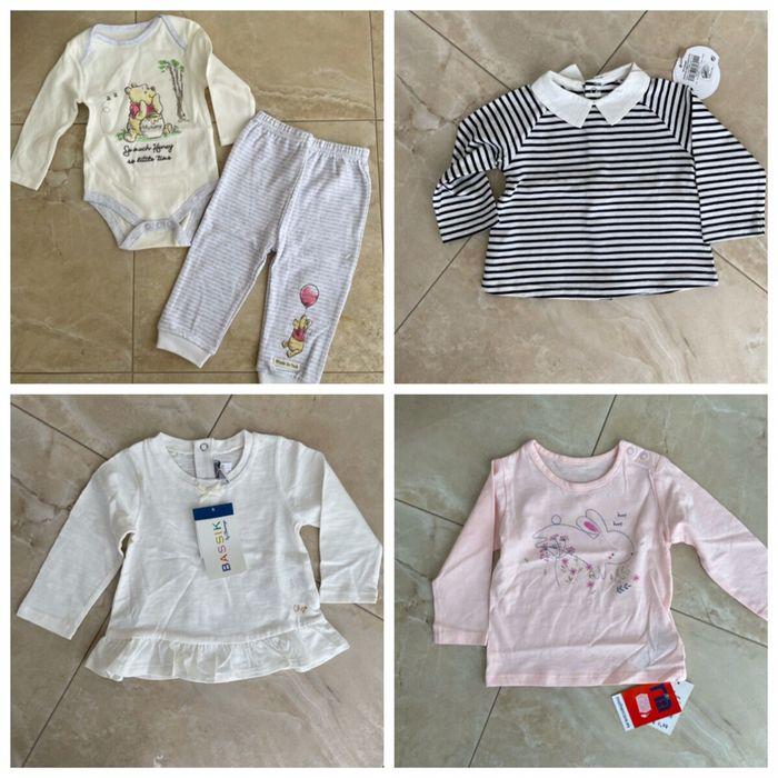 Новое 9-12м кофта штаны боди mothercare primark zara Литинка - изображение 1