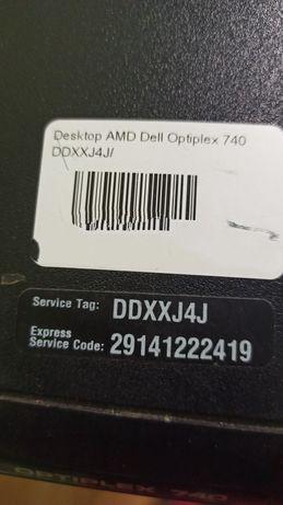 Продам системный блок Desktop AMD Dell Optiplex 740.