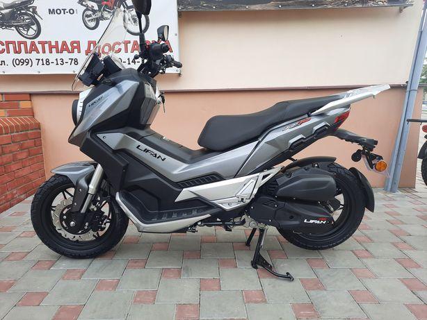Макси скутер Lifan KPV 150см3