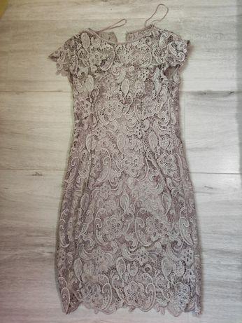 Платье вечернее коктельное