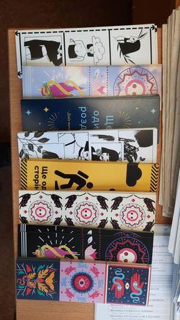 Продаю закладки для книг