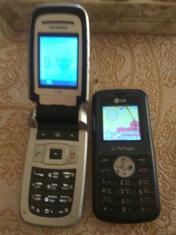 продам два телефона, siemens и lg не дорого!