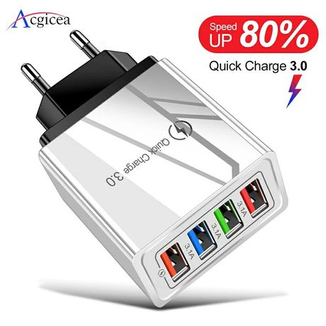 Быстрое зарядное устройство на 4 USB порта