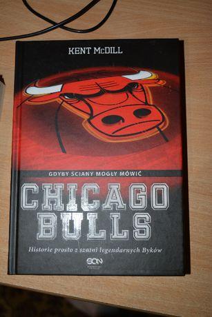 Chicago bulls- gdyby ściany mogły mówić. Kent McDill SQN