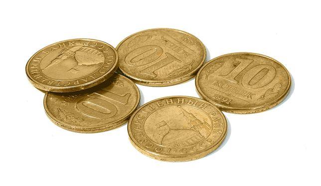 Монета 10 копеек. 1991 г. Россия\СССР