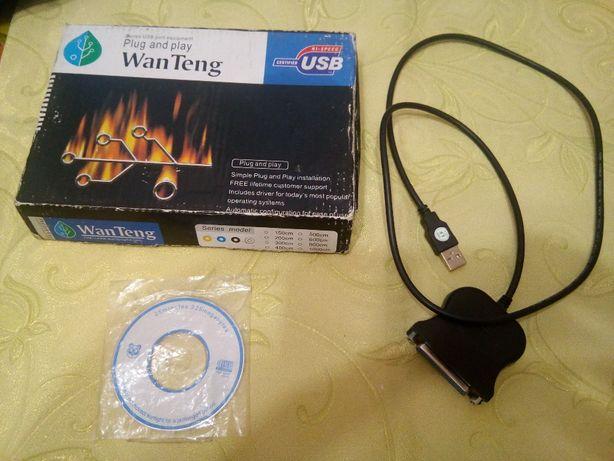 Продам переходник Scart на USB