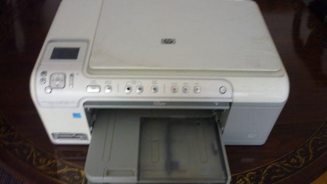 Fotocopiadora HP ,Fhotosmart, C-5380