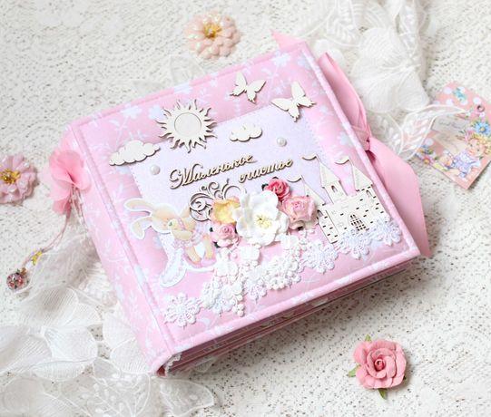 Детский альбом для девочки на 1 годик , подарок новорожденной
