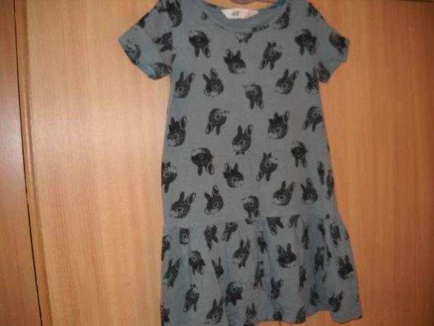 letnia bawełniana sukienka z H&M