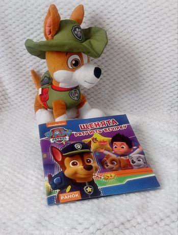 Щенячий патруль, spin master, мягкая игрушка, paw patrol