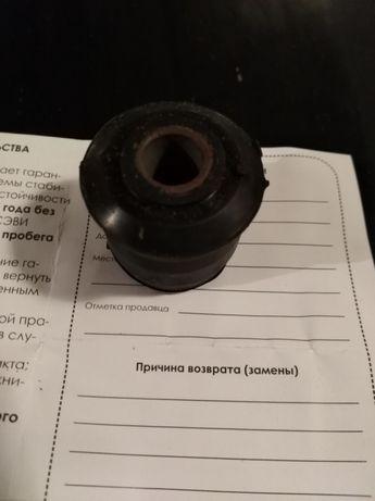Шарнир переднего амортизатора ВАЗ 2101-2107