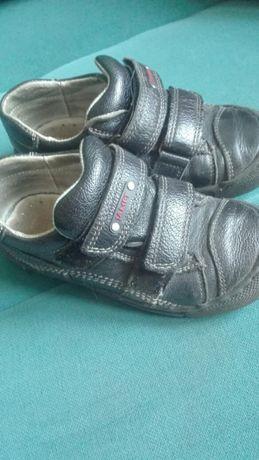 Buty skórzane rozmiar 27