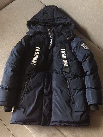 Куртка пуховик для хлопчика