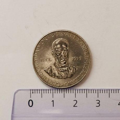 Moeda 25 Escudos de 1977 em Prata Cent. Morte Alexandre Herculano