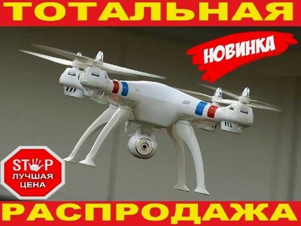 Квадрокоптер дрон селфи HD камера 8МП.  Дальность полета 200метров