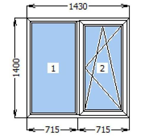 Продам металопластикові вікна Glasso Б/В, двокамерні, енергозберігаючі