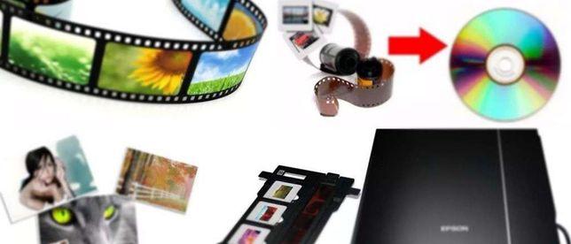 Оцифровка фотопленки и фотографий, слайдов от 1 грн.