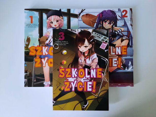 Manga: Szkolne Życie