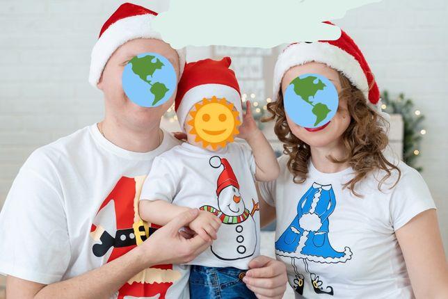 Family look новогодние футболки