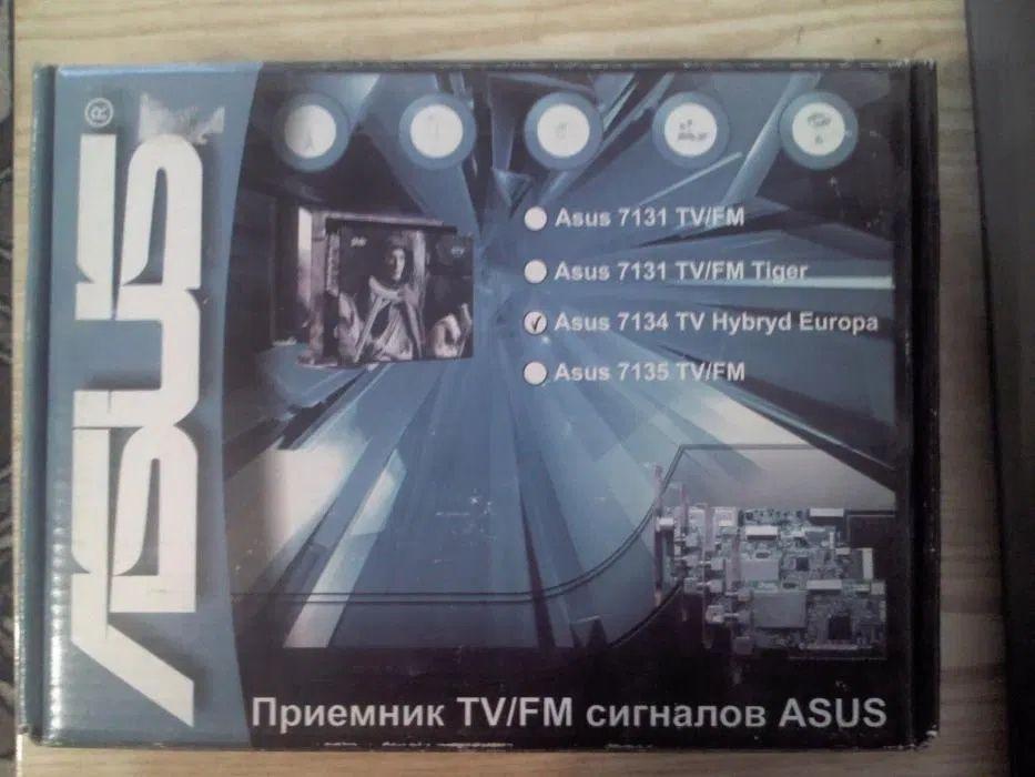 ASUS Hybrid Europa TV-7134 (приемник TV/FM сигнала) Киев - изображение 1