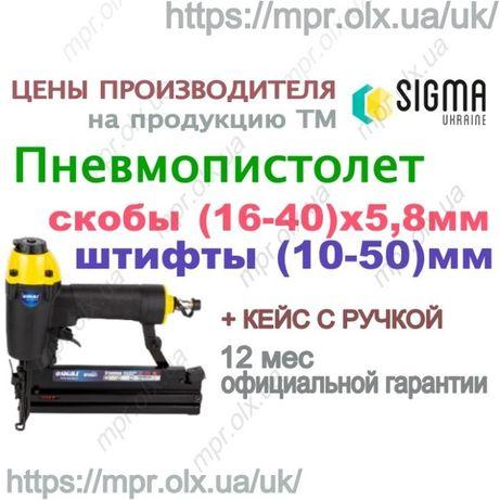 Пневмопистолет SIGMA 6713321 bsPP штифт J (10-50) скоба E (16-40)* 5.8
