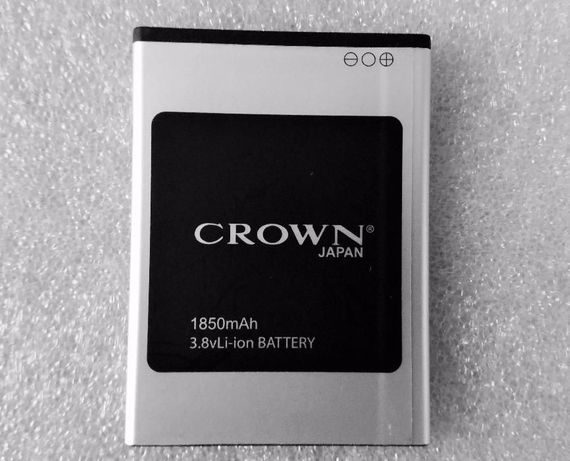 Bateria Crown Japan Air S5