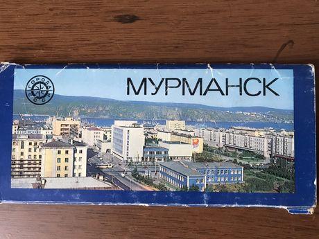 Набор открыток о Мурманске