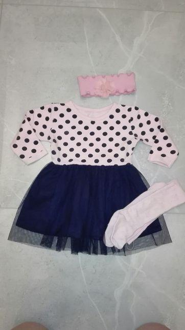 Sukienka w groszki z tiulem r. 80