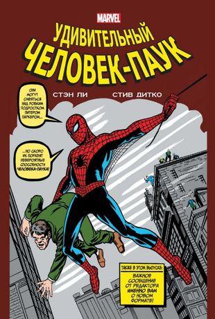 Книги-артбуки, комиксы, омнибусы и прочее