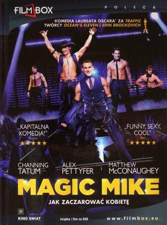 Magic Mike ) [DVD]