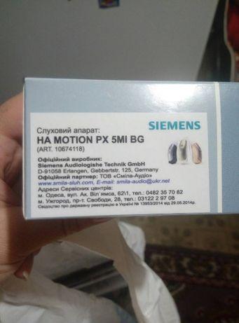Слуховые аппараты siemens motion px 5mi bg
