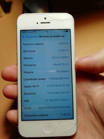 iPhone 5 Neverlock