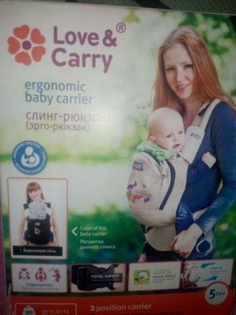 Слинг- рюкзак (эрго рюкзак)