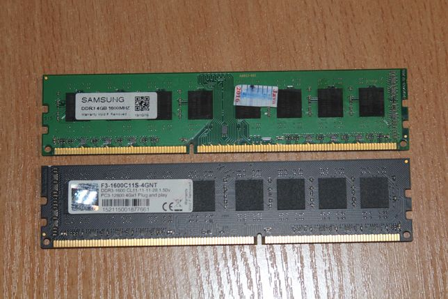 Оперативная память 4Gb ddr3 1600