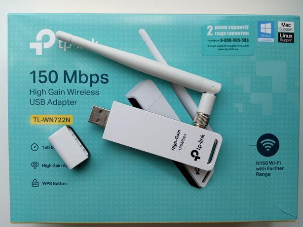 Быстрый TP-LINK WiFi-адаптер 150/Mbps для Компьютера!!!