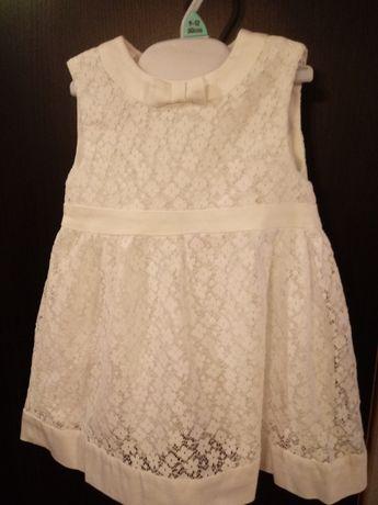 Sukienka do chrztu Abrakadabra 80 cm + gratisy
