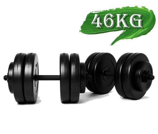Гантели 2 х 23 кг Набор 46 кг