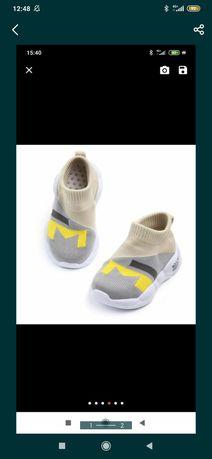 Кроссовки серые жёлтые бежевые 22 размер