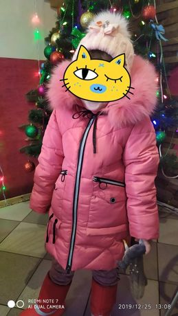 Зимняя курточка для девочки
