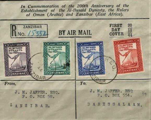 Zanzibar 1944 FDC - koperta polecona! GRATIS WYSYŁKA!