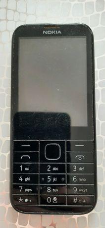 Nokia 225 POLECAM