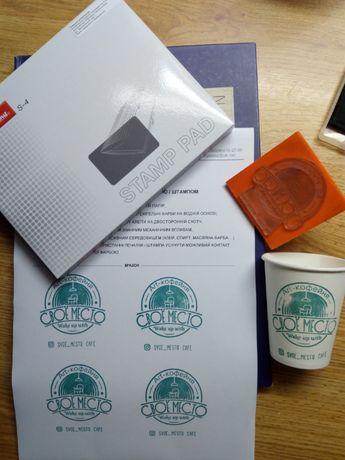 Штамп для упаковки, печать на стаканы