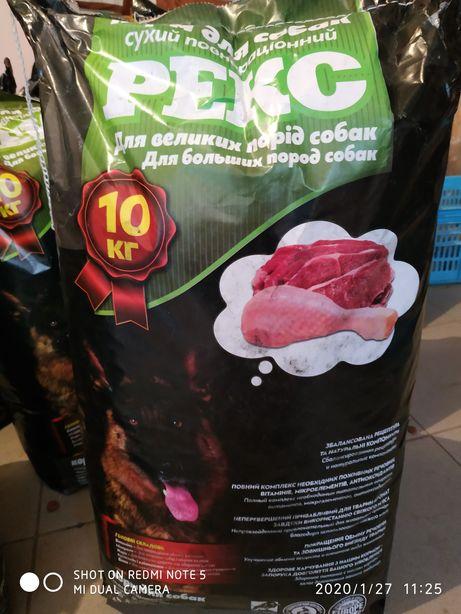 Продам корм для собак по оптовій ціні