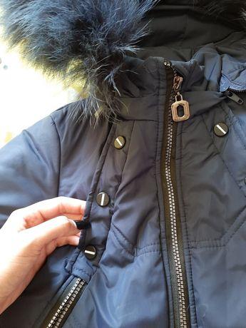 Куртка-парочка на худенькую