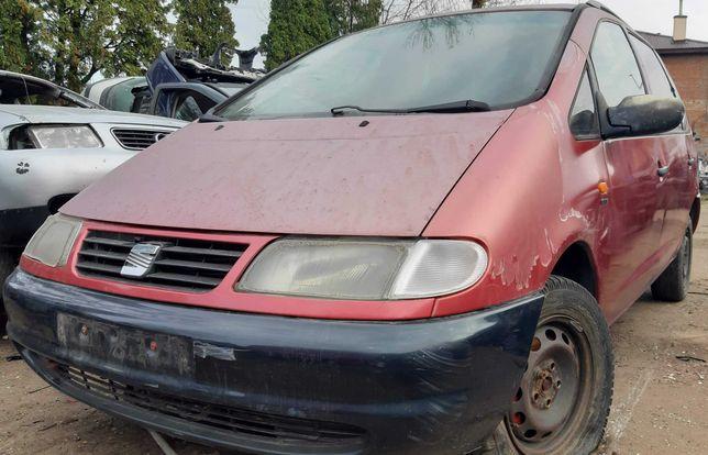 Volkswagen Sharan (Galaxy, Alhambra) по запчастинах