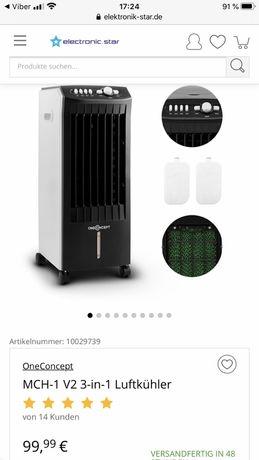 Мобильный кондиционер охладитель воздуха Klarstein MCH-1 V2 3 in 1