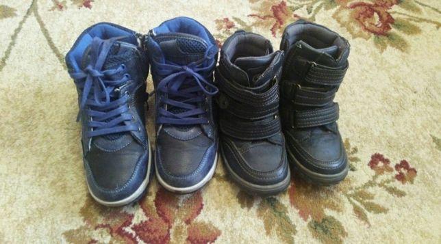 Кросовки, осенние ботинки, сапоги